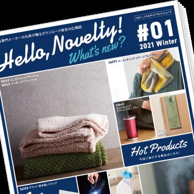 hello novelty #01